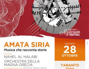 Al teatro Fusco di Taranto nuovo appuntamento con Aspettando il Mysterium Festival
